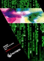 hackersp.jpg